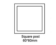 B: Suare post