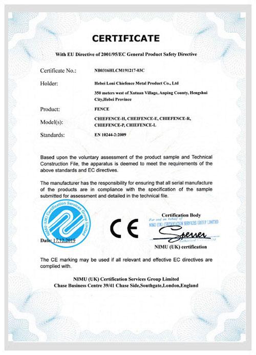 شهادة CE ChieFence